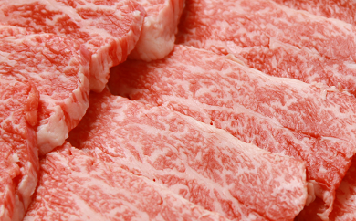 C-8 川合精肉店 黒毛和牛(福島牛)食べくらべパック