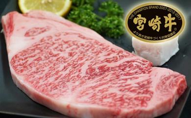 K-2 宮崎牛ロースステーキ