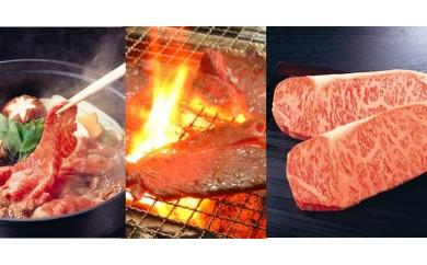 BA08 ★山形牛食べつくし★肉パーティーセット