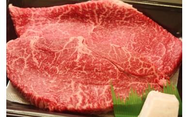 BA05 ★赤身好き方に★米沢牛・山形牛ももステーキ食べ比べ(各150gx2枚)合計4枚