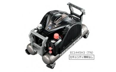 (1075)日立 釘打機用エアコンプレッサ EC1445H3(TN)