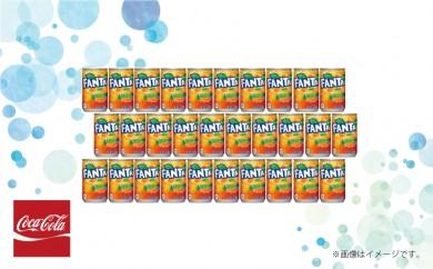 ファンタオレンジ 160ml缶 30本