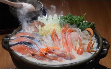 D-010 時鮭海鮮石狩鍋