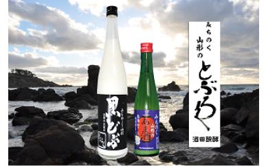 108 酒田醗酵(株) どぶろく・甘酒セット