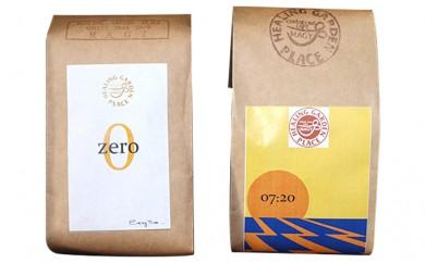 [№5531-0025]自家焙煎コーヒー豆 モーニングセット
