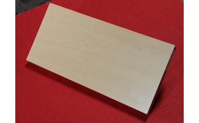 B19「青森ヒバ」柾目のまな板【限定20枚】