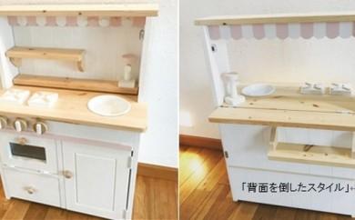 F-1 メーベルヒナナ木製ままごとキッチンオープンカフェ ナチュラルタイプ