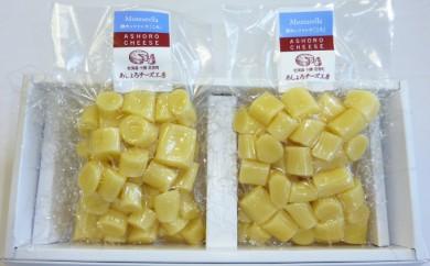 [№5642-0181]あしょろチーズ工房「熟モッツァレラ「ころ」500g」