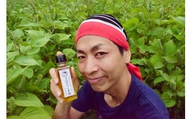 115.超希少!吉田ヒデヒト農園産『濃厚生えごま油』95g×6本セット