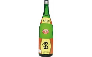 [№5681-0019]山口県あぶ町のお酒「春洋正宗」