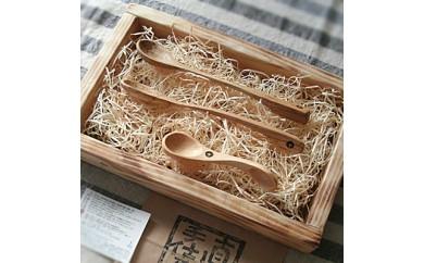 <古材手彫り/ナース・ログproject>カレースプーンセット(オリジナル木箱入り)【1014407】