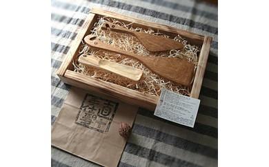 <古材手彫り/ナース・ログproject>ホットプレート用セット(オリジナル木箱入り)【1014409】