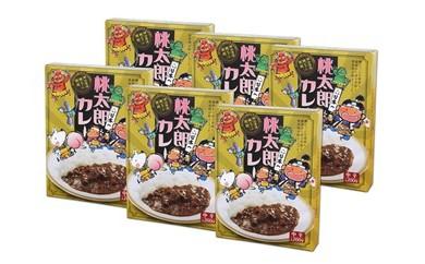 BU01 桃太郎カレー(中辛)6食
