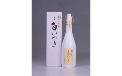 51-13 桑田商店 本格焼酎「特醸 白いつき」