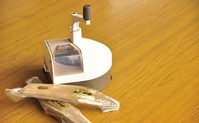 カネサの「回転式削り器と手火山式本枯れ田子節2本セット」