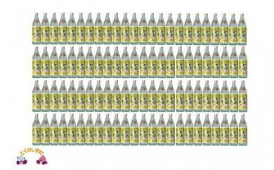 71 【奄美群島限定販売】奄美本格黒糖焼酎 あまんゆ 96本セット