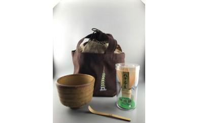 3-4 携帯茶寮® 巾着茶茶碗「鎌倉古道」