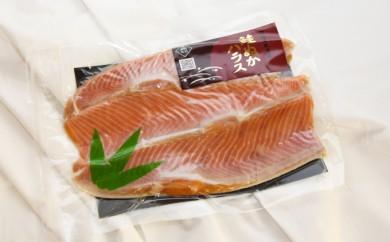 [№5891-0160]北海道豊頃町大津産 鮭ぬかハラス 約500g (3~4切れ)
