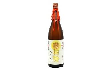 商品番号224【桜の郷酒造】日南発 1800ml2本セット