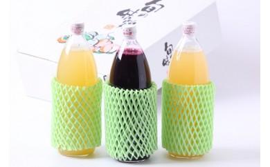 AP32 高級ぶどうジュース&サンふじりんごジュース詰め合わせセット