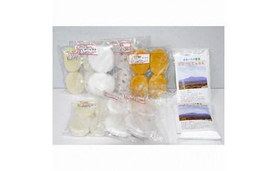 清里町特産澱粉使用<冷凍 お団子セット4種類>Aセット【1008461】