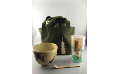 3-5 携帯茶寮® 巾着緑茶碗「天平」