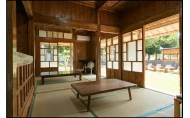 【琉球古民家 とうまいばる】本部町満喫プラン2泊3日(ファミリープラン)