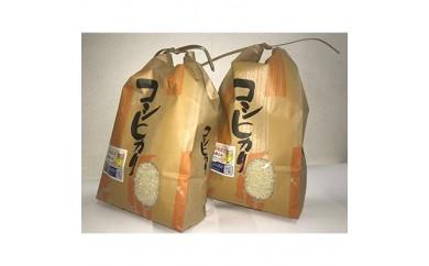 <須賀川産>29年産米福島コシヒカリ4kg×2【1031400】
