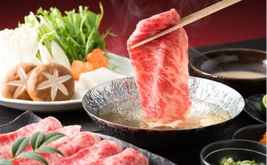 [№4630-0538]牛肉花子のしゃぶしゃぶ(1.2kg)
