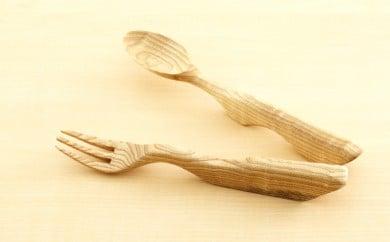 [№5708-0342]北海道枝幸町天然木 センノキで作ったスプーン&フォークセット