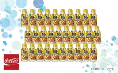 リアルゴールド牡蠣ウコン 100mlボトル缶 30本