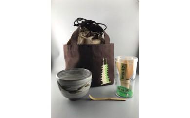 3-3 携帯茶寮® 巾着茶2茶碗「東山道武蔵路」