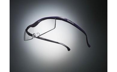 【AG-19】ハズキルーペ コンパクト1.6倍 紫