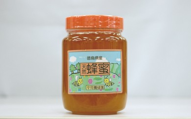 B-27 鳴門産天然はちみつ(百花蜜)1kg(1瓶)