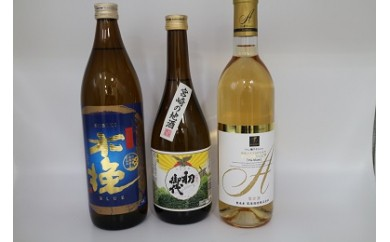商品番号232【雲海酒造】厳選セット(本格芋焼酎、日本酒、ワイン)②