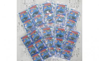 [№5888-0309]利尻島産 とろろ昆布スープの素48袋
