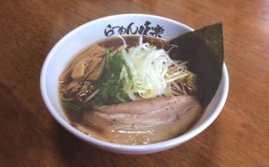 [№5888-0331]北海道利尻町 味楽らーめん10食りしりんとろろセット