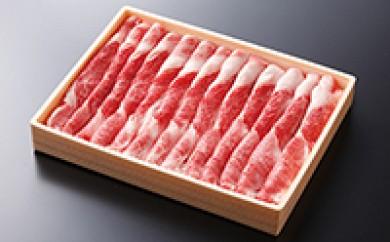【A-16】東通牛バラ焼きセットA<バラスライス(400g×1箱)>