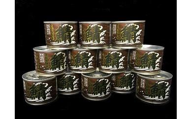 神栖の缶詰工場で作りました!旬のイイさば使ってます!さばみそ煮12缶セット