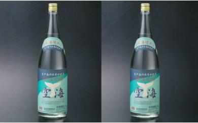 NM-56H5菊水深海麦焼酎空海1.8L×2本セット