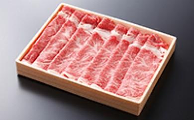 【B-8】 東通牛すき焼きセットB