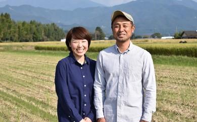[№5636-0258]小さな農園の幸せ熊本メロン『環』(たまき)