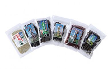 【A-18】尻屋の乾物セレクション5種セット