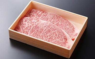 【C-3】 東通牛ロースステーキ