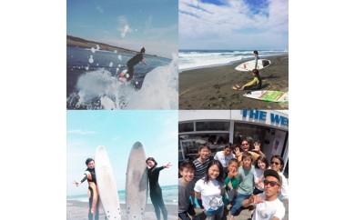 [№5940-0093]日本一を目指すサーフィンスクール【初心者向け】