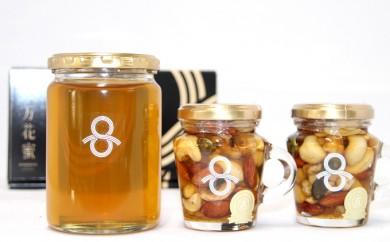 711.石見の里山「はちみつナッツと蜂蜜」3個セット