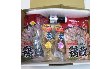 <鹿児島指宿新名物>炭火・燻製 鶏タタキセット モモ・ムネ4枚セット【1029861】