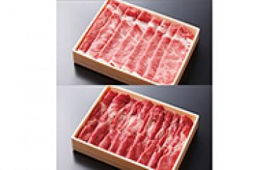 【C-4★】東通牛すき焼きセットC<肩ローススライス(500g×1箱)、肩スライス(500g×1箱)>