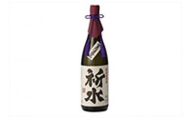 【A-9】「祈水」特別純米(一升)×1本
