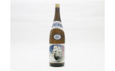 NM-36C3土佐鶴龍馬の海援隊スーパー25度(米焼酎)1.8L